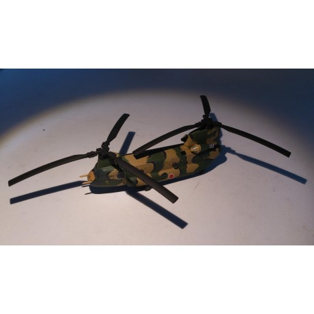 * Herpa Wings 556002  JGSDF 12th Brigade/ 12th Helicopter Unit / 2nd Sqd Boeing Vertol (Kawasaki) CH-47J Chinook